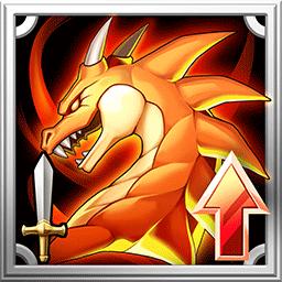 ドラゴン攻撃力アップ